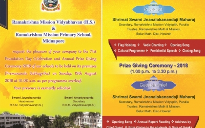 Invitation card_website